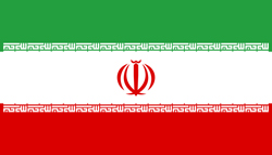 Our Branch - IRAN