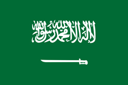 Our Branch - SAUDI ARABIA
